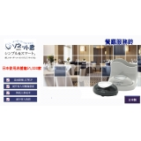Pacific 湘南君 餐廳服務鈴系統(日本製造)