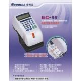優利達 Needtek EC-55 中文支票機