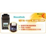 Needtek WTR-100 掌上型電子巡邏機