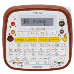 Brother PT-D200LB 熊大創意自黏標籤機