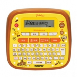 Brother PT-D200RK 創意自黏標籤機