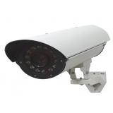 HR-7058 紅外線防護罩