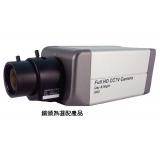 SDI-301 Full HD 1080P / 1920x1080 / HD-SDI高畫質數位攝影機