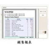 FEC 伍豐科技 ViViPOS 一體成型收銀系統主機