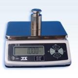 JS JXW-1530雙量程計重桌秤