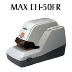 MAX EH-50FR 電動訂書機 (日本原裝進口)