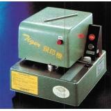 TIGER虎印 SM-801電動鋼印機